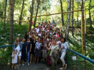 30 5 Казахстанский интенсив Совместность в различиях