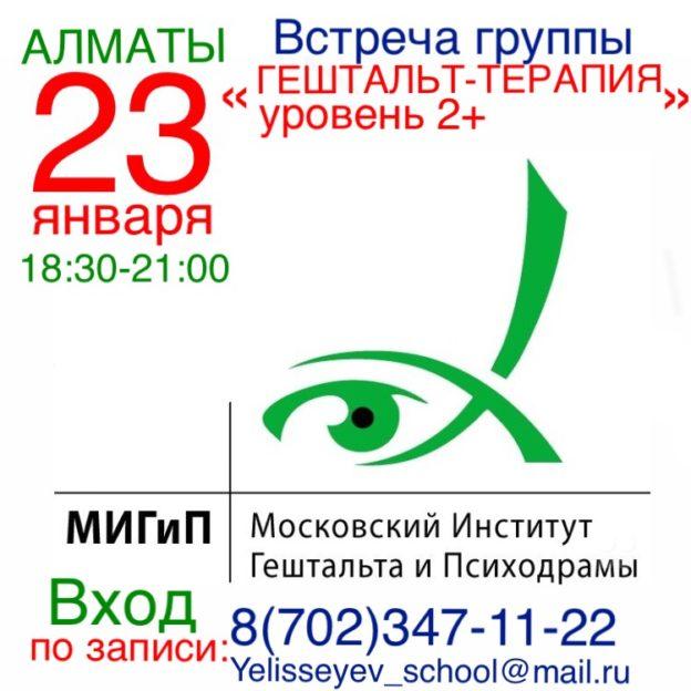 7EEFA897-3770-4F9E-A816-A1057F10D4CD